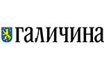 Газета Галичина
