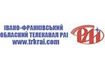 Івано-Франківське обласне телебачення Галичина